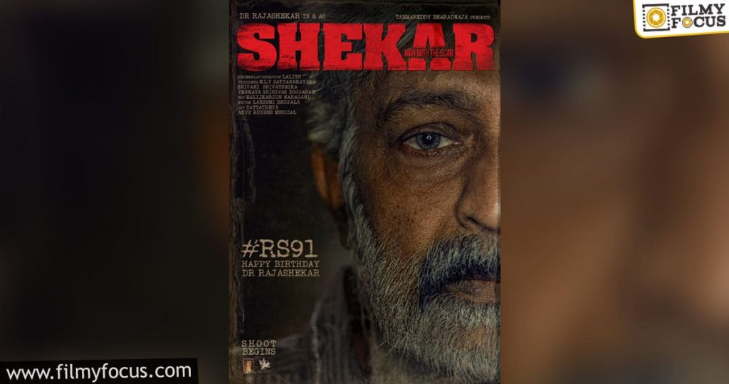 First Look Of 'shekar' Unveiled On Dr. Rajasekhar's Birthday