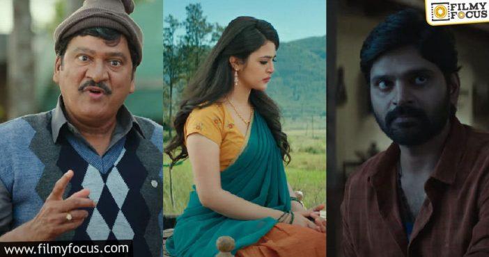 Gaali Sampath Trailer Rajendra Prasad Show All The Way
