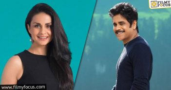 Gul Panag Making Her Tollywood Debut With Nag's Film