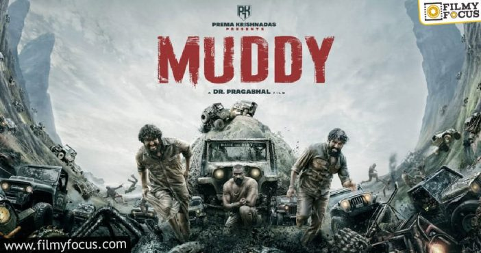 India's First Mud Race Movie 'muddy' Releasing In 5 Languages