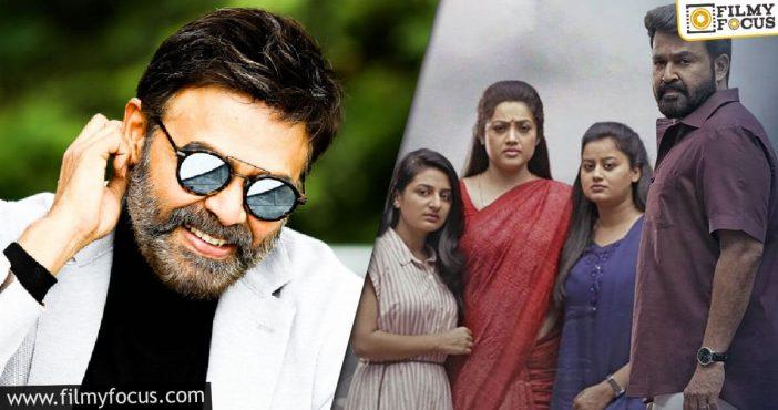 Is Venkatesh Interested In Drishyam 2 Remak
