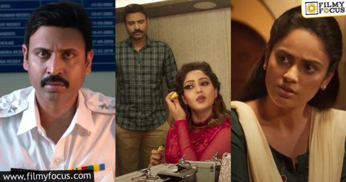Kapatadhaari Theme Trailer Unveiled
