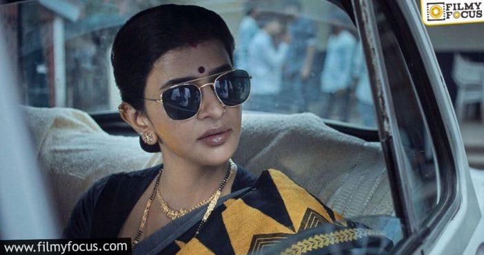 Lakshmi Manchu Undergoes Training For Getting Telangana Accent Rights