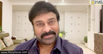 Let Us All Plant Saplings And Give It As A Birthday Gift To Cm Kcr Says Chiranjeevi