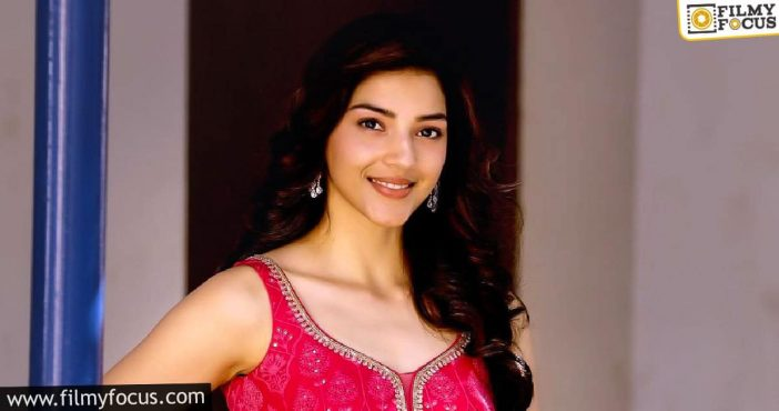 Mehreen To Quit Films After Marriage