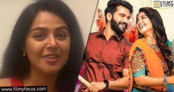 Monal Gajjar Responds To Trolls On Web Film With Akhil