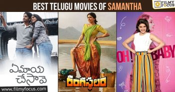 Movies Of Samantha