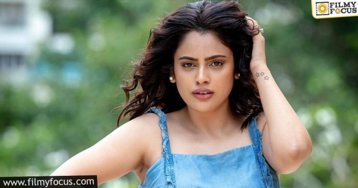 Nanditha Swetha's Instagram Account Not Visible