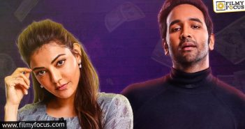 Paisa Mein Hi Song Lyrical Video From Vishnu Manchu's Mosagallu Released