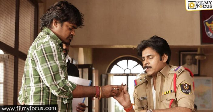 Pawan Harish Movie Producers Increase Hype On The Project