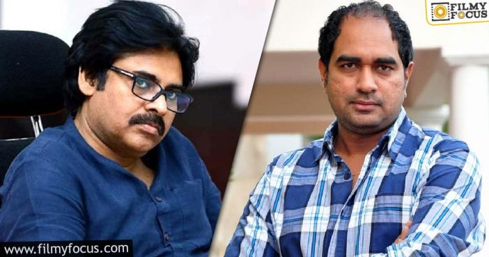 Pawan Krish Project To Take A Couple Of Months To Resume