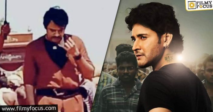 Pawan's Clash With Mahesh Almost Confirmed