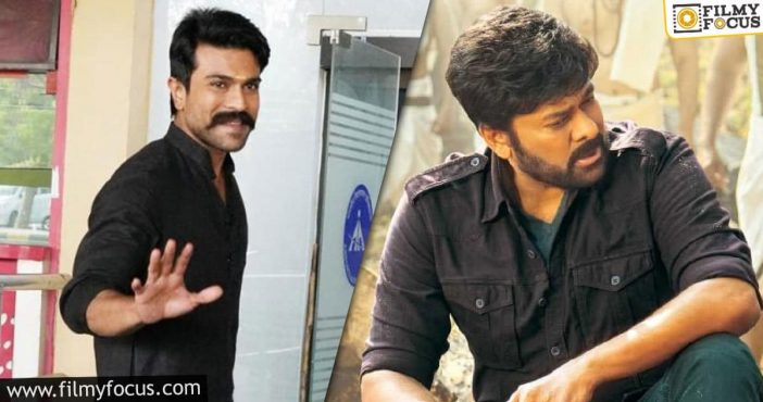Ram Charan Joins The Latest Schedule Of Acharya