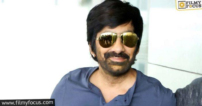 Ravi Teja Starts A New Production House!