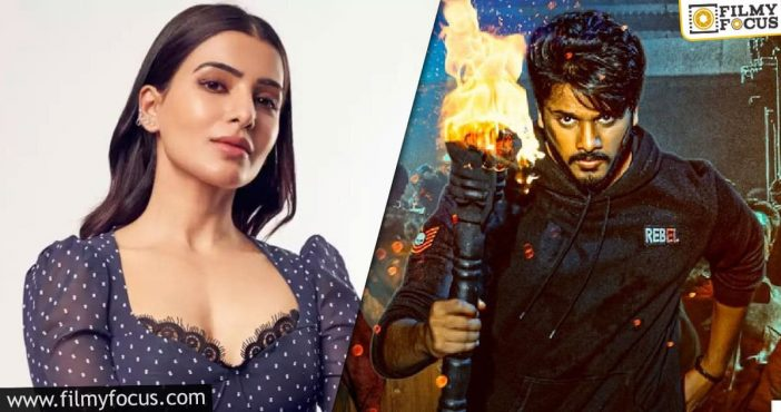 Samantha Being Considered For The Zombie Reddy Sequel