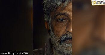 Shekar First Look Revealed