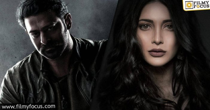 Shruti Haasan Joins The Shooting Of Salaar