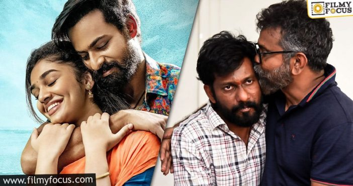 Sukumar Bags Huge Profits With Uppena