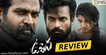 Uppena Movie Review English