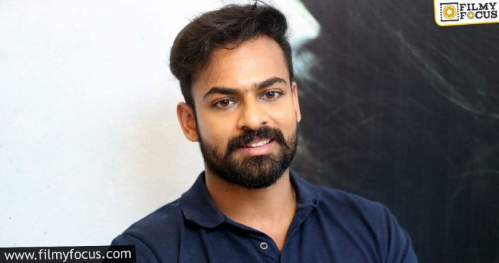 Vaisshnav Tej Confirms His Third Project