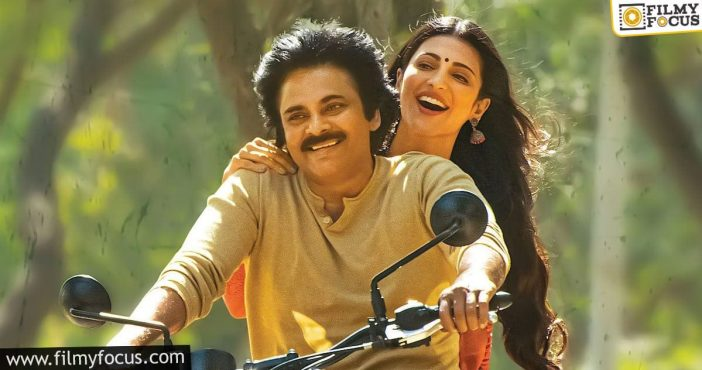Vakeel Saab Second Single On A Special Day