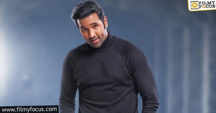 Vishnu Manchu's Mosagallu Theatrical Trailer On February 25th