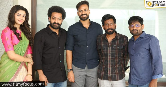 Young Tiger Ntr Launches Trailer Of Uppena