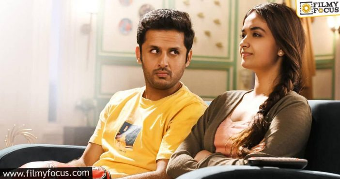 Youth Star Nithin And Keerthy Suresh's Enthralling And Fun Filled Song