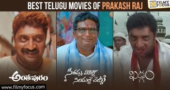 10 Best Telugu Movies Of Prakash Raj (1)
