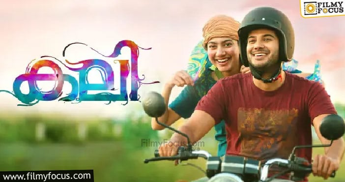 6 Best Movies Of Sai Pallavi (3)