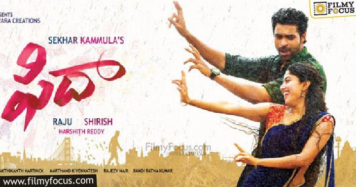 6 Best Movies Of Sai Pallavi (4)