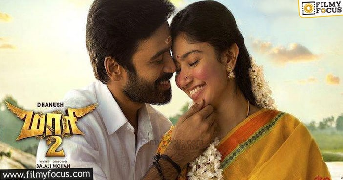 6 Best Movies Of Sai Pallavi (7)