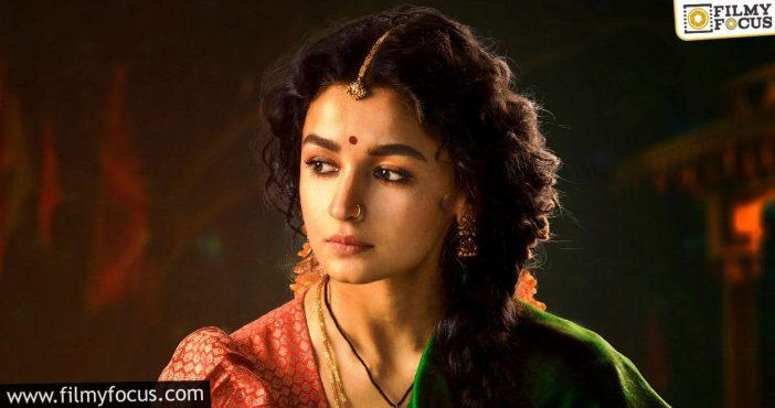 Alia Bhatt First Look As Sita In Rrr Revealed