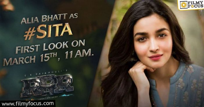Alia Bhatt's First Look From Sita To Be Out Very Soon