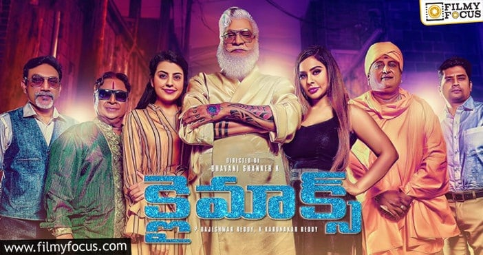 Amazon Prime Bagged The Rights For Climax Ott Release