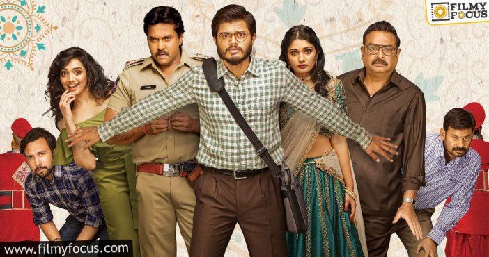 Anand Deverakonda's Third Film First Look Revealed