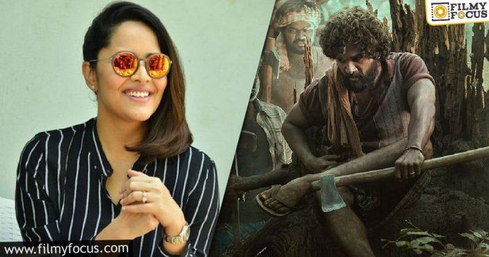 Anasuya Clarifies Her Role In Pushpa
