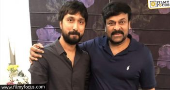 Chiranjeevi's Film With Bobby Title Confirmed
