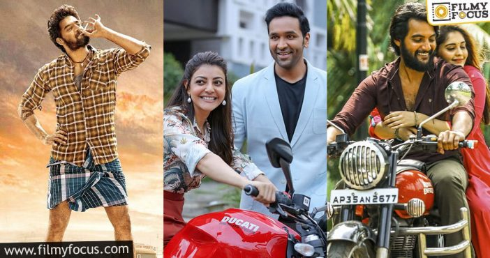 Disastrous Weekend For Tollywood