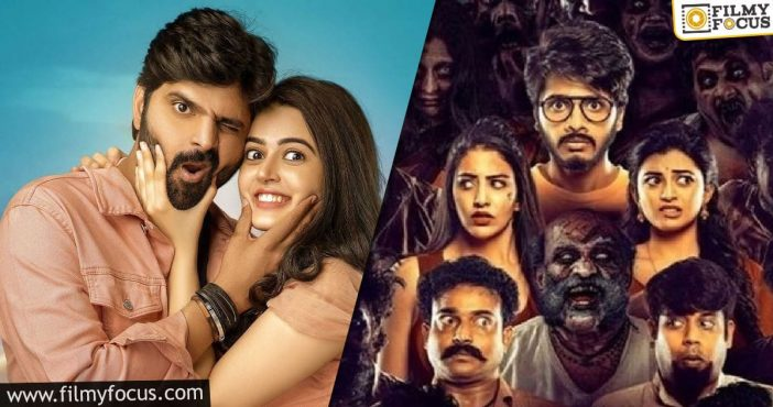 Gaali Sampath And Zombie Reddy To Release On Aha