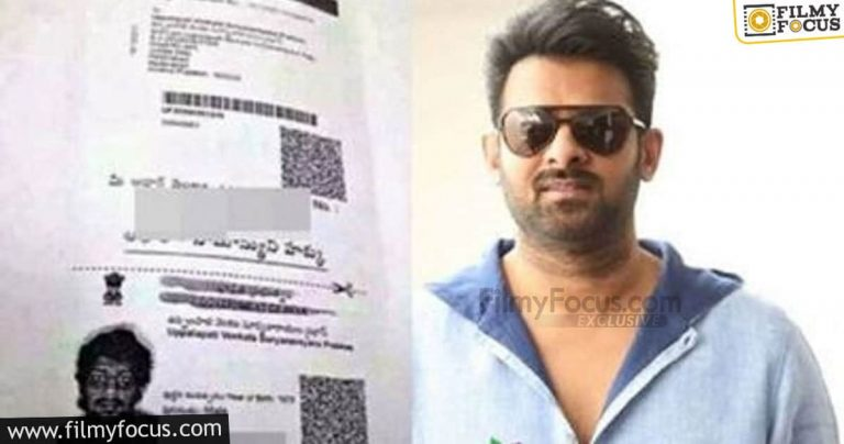 Have A Look At Our Favorite Stars Aadhar And Passports (1)