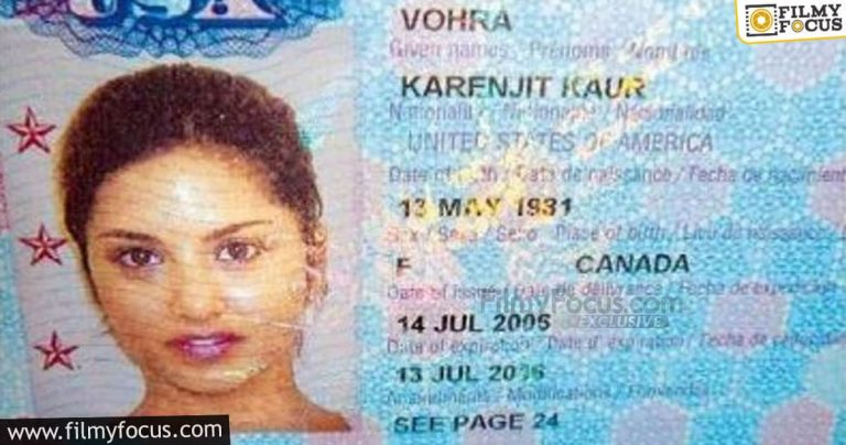 Have A Look At Our Favorite Stars Aadhar And Passports (3)