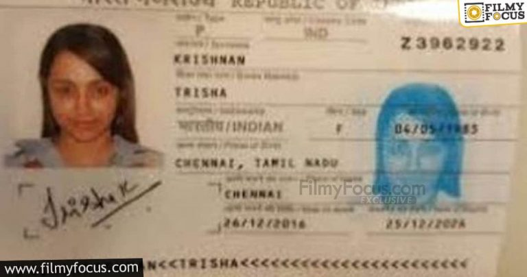 Have A Look At Our Favorite Stars Aadhar And Passports (4)