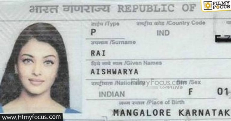 Have A Look At Our Favorite Stars Aadhar And Passports (5)