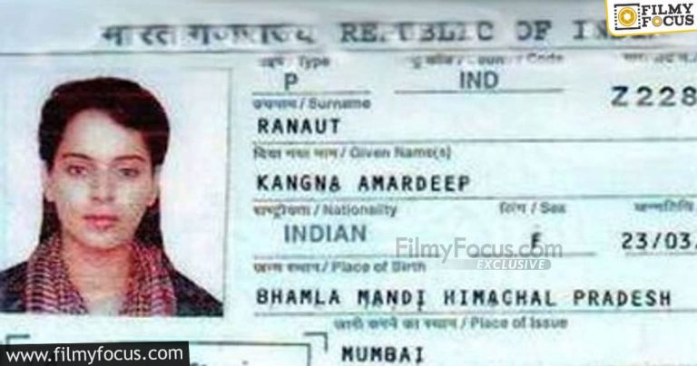 Have A Look At Our Favorite Stars Aadhar And Passports (6)