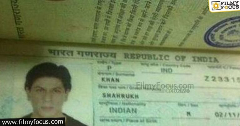 Have A Look At Our Favorite Stars Aadhar And Passports (7)