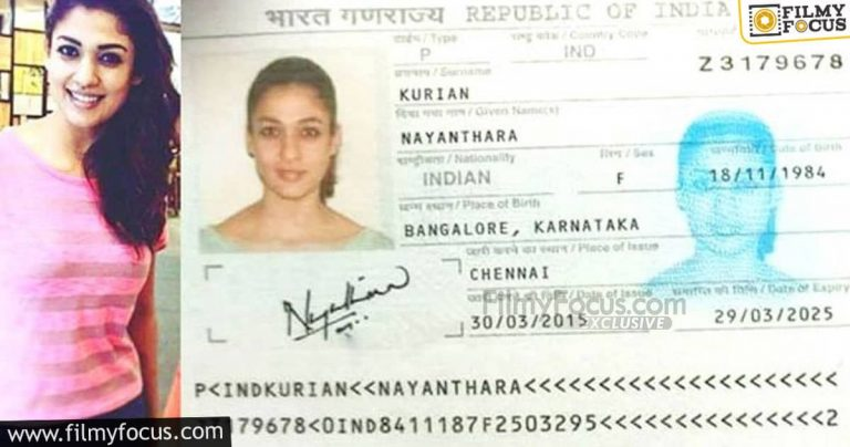 Have A Look At Our Favorite Stars Aadhar And Passports (8)