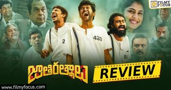 Jathi Ratnalu Movie Review Eng