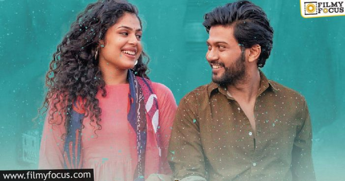 Jathi Ratnalu Finally Sees A Drop In Collections