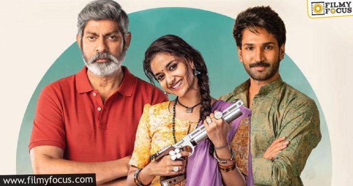 Keerthy Suresh's Good Luck Sakhi Release Date Confirmed